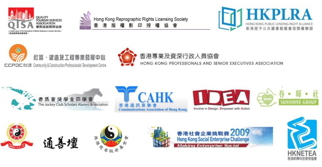 association & society